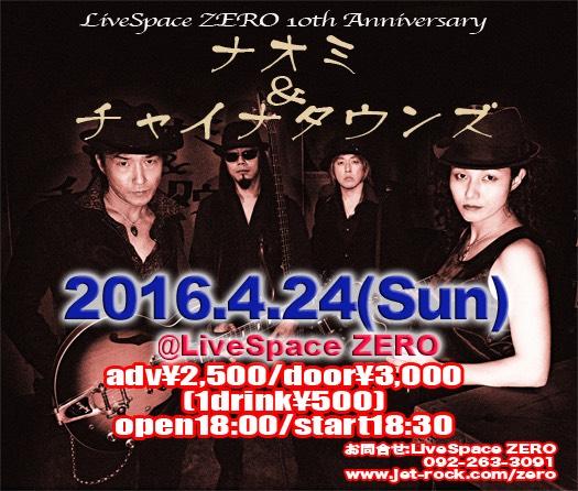 S__78020616